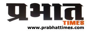 prabhattimes,Prabhat Times News,Jalandhar latest news